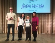 Победитель конкурса «Живая классика» едет  в «Артек»