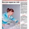 Выпуск №140-142 от 26 ноября