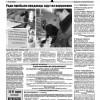 Выпуск № 32 от 23 марта 2011 года