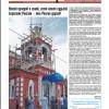 Выпуск газеты «Заря» №68-70 от 10 июня 2011 года