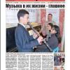 Выпуск № 33-34 от 25 марта 2011 года